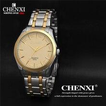CHENXI Cuarzo de Los Hombres Vestido de Lujo Marca Completa de Acero Inoxidable relojes de Pulsera Impermeable Retro Hombre de Negocios Relojes de Oro Regalo de Los Hombres