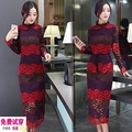 Stand-up collar long-sleeved dress spring and autumn days new Slim Retro Drawstring waist hollow crochet lace dress do115