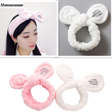 For Women Cute Big Ears Headband Comfortable Wash Face Bathe Hair Holder Elastic Bands Girls Hairbands Accessories