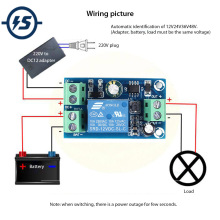 Power-OFF Protection Module Automatic Switching Module UPS E