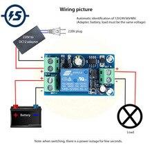 הגנה כבוי מודול אוטומטי מיתוג מודול UPS חירום חתוך סוללה אספקת חשמל 12V כדי 48V בקרת לוח