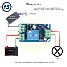 전원 차단 보호 모듈 자동 스위칭 모듈 ups 비상 차단 배터리 전원 공급 장치 12 v ~ 48 v 제어 보드
