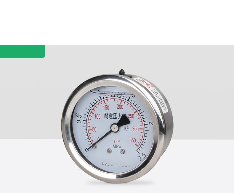 1/4in. Male Thread Axial Pressure Gauge-SS304 Stainless Steel Vacuum/Non-vacuum 1 1 2 dn40 male threaded stainless steel ss 304 pipe fittings 150mm length npt
