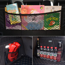 Car Trunk Storage Organizer Box Auto Mesh Rear Seat Elastic Rope Net Universal Luggage Nets Travel Bag
