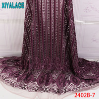 Latest Onion Color French Nigerian Lace Fabrics Sequins African French Velvet Tulle Lace African Lace Fabric Wedding QF2402B 7
