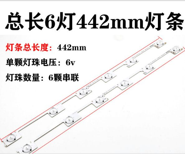 12 Pieces/lot Original New LED Backlight Bar Strip For KONKA KDL48JT618A 35018539 6 LEDS(6V) 442mm