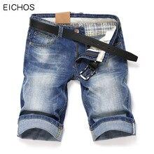 Korean Summer Elasticity Men's Skinny Short Jeans Thin Section Straight Type Men Brand Jeans 90% Cotton Short Men