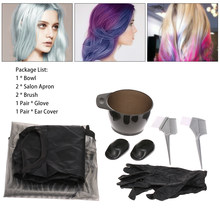Hair Coloring Kit Dyeing Tinting Bowl Brush Salon Apron Ear Cover Gloves Hairdressing Coloring Tool(China)