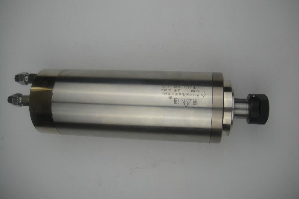 CNC frees spindl ER20 2.2KW vesijahutus spindl +1 veepump + 1 veetoru - Tööpingid ja tarvikud - Foto 4