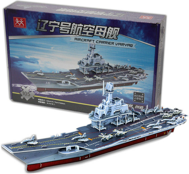 3D puzzle paper building model DIY toy hand work game gift USS style ship boat aircraft carrier varyag Chinese 16 LiaoNing set