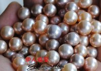 10 10.5mm Size, Freshwater Loose Pearls, NATURAL! Round Shape Beads, Orange Purple 2 Color, HALF DRILLED+FREE SHIPPING