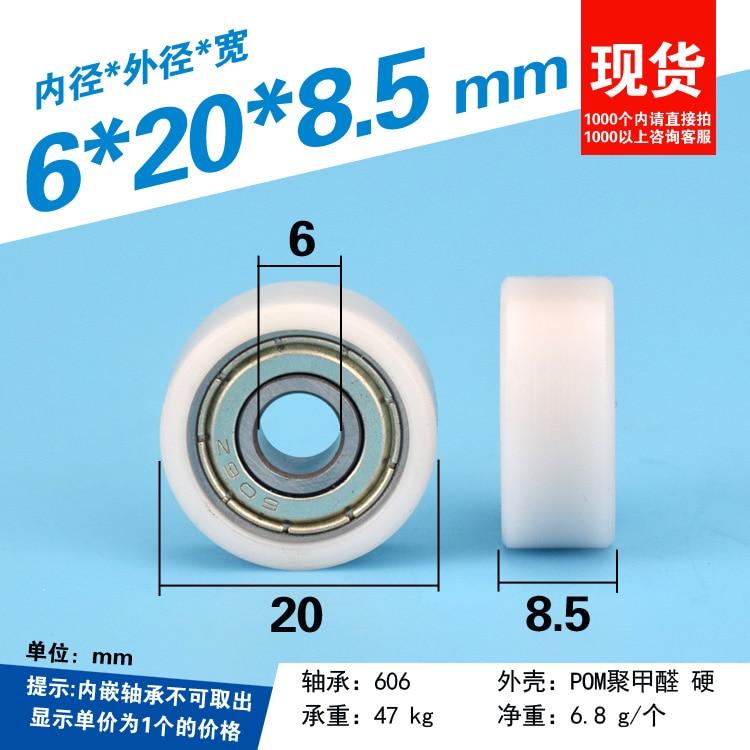 1 Pcs Delrin Pom Plastic Gecoate Platte Rand Wiel Roller 6x20x8.5mm 606zz Lager Voor Venster Lade Gids Katrol Rolling Katrol