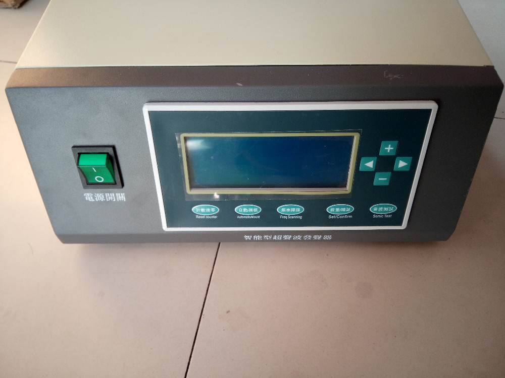 Digital Automatic Tracking Ultrasonic Welding Machine With Digital Display 12