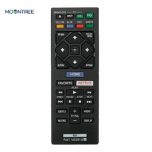 цена на RMT-VB201U tv Remote Control for Sony BLU-RAY DVD Player RMTVB201U BD Remote controller for BD-BX370 BDP-S1700ES is_customiz OEM