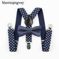 Mantieqingway Boys Gilrs Suspender Bowties Set For Children Wedding Bowties Suspenders Baby Kids Polka Dots Bow Ties Braces Belt