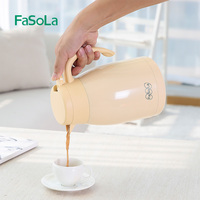 FaSoLa 1.5/2L Thermos Bottle Insulated Vacuum Flask Stainless Steel Coffee Cup for Hot Ice Water Kettle Container Thermal Cup