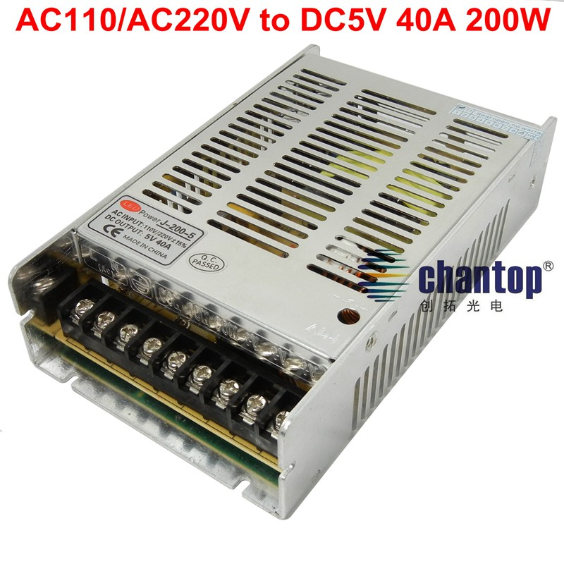 ultra slim 5V 40A 200W Universal Regulated Switching Power Supply 110V/220V AC to DC DC5V led driver For LED Strip Light Display