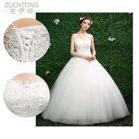 ZUOYITING Fansmile Korean Lace Up Ball Gown Quality Wedding Dresses 2017 Plus Size Bridal Alibaba Wedding