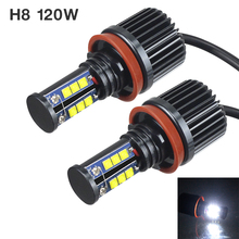 цены на 2pcs 120W H8 CREE LED Angel Eyes Car LED Halo Ring Marker Bulbs Light 6500K-7500K White Error Free for BMW Cars Vehicle Auto  в интернет-магазинах