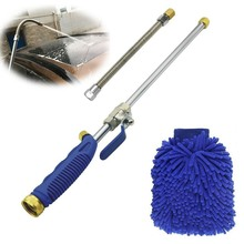 Professional High Pressure Water Gun 46cm Metal Cleaner Sprayer Garden Road Car Cleaning Tools