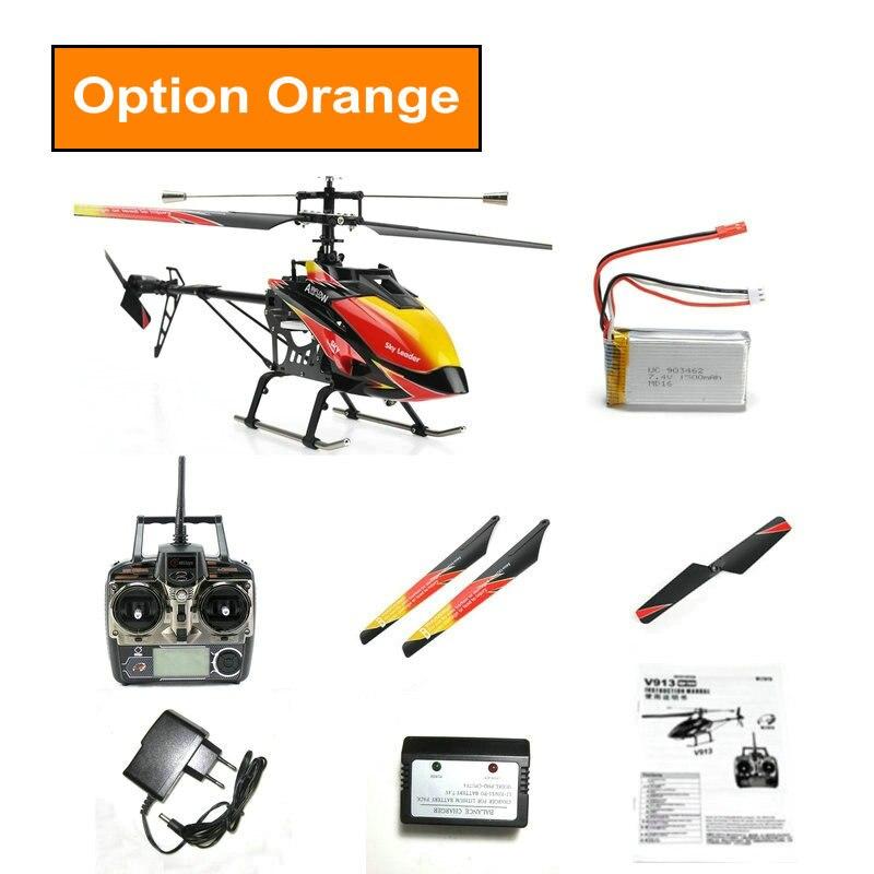 Dollar helikopterモデル United SelenTeks