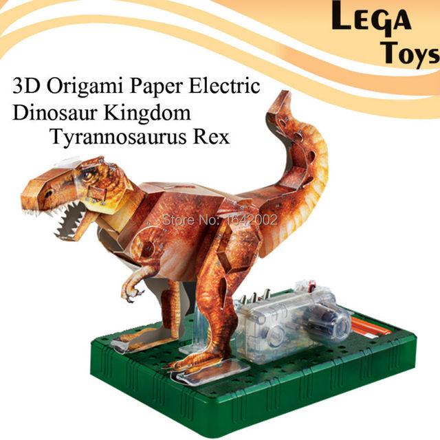 Puzzle Educational Toys Models For Boy Kid 3D Origami Paper Electric Dinosaur Kingdom Tyrannosaurus Rex