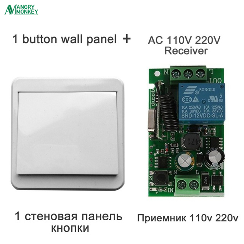 433 MHz Universal Wireless Remote Control Switch AC 110V 220V 1 Channel Relay Receiver Module & Wall Panel RF Remote Controls
