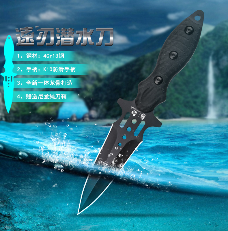 HX OUTDOORS Fast Edge Diving Knife