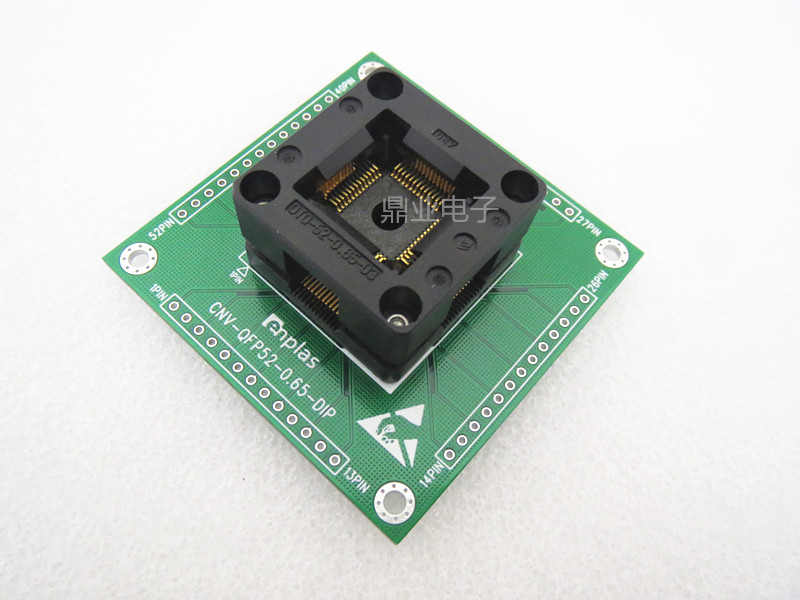 Opentop QFP52 OTO-52-0.65-03 PITCH 0.65MM IC Burning Seat Adapter Testing Seat Test Socket Test Bench  In The Stock