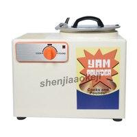 YAM 01 Automatische kartoffel mushed maschine Haushalt Baby Lebensmittel Brecher kartoffel schlämme Kommerziellen Kartoffel fleischwolf 220 v 600 watt 1 stück-in Küchenmaschinen aus Haushaltsgeräte bei