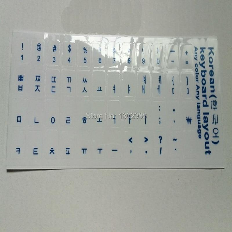 50бр Микс цветове Букви Супер трайни - Аксесоари за лаптопи - Снимка 3
