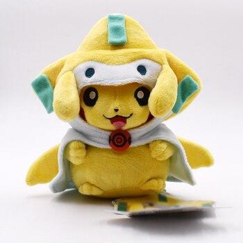 цена на 5Pcs/Lot 820cm New Arrival Cosplay Jirachi Plush Toy Animal Soft Stuffed Dolls Free Shipping