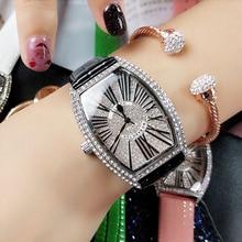 Top Brand Watches Women Casual Dress Watch Women Leather Band Quartz Wrist Watch ladies Clock Montre Femme Reloj Mujer