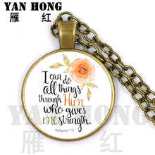 YANHONG Romans 8 31 bible quote if God is for us who can be against us verse christian quarter jewelry women men gifts hot new romans 8 31 bible quote keychain if god is for us who can be against us verse christian nursery jewelry women men gifts