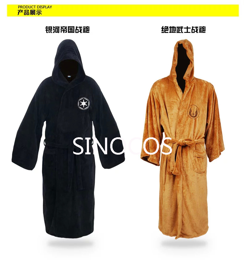 Cosplay Costume Darth Vader Terry Jedi Cosplay Coral Fleece Bathrobe for Men Robes Costume Brown Black Robe Sleepwear Costume