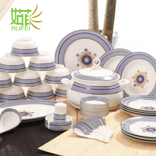 The dishes set tableware Jingdezhen household porcelain Korean creative Chinese simple