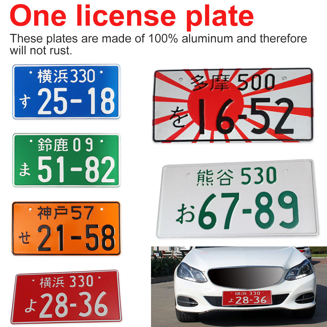 Universal Car Motorcycle Japanese License Plate Aluminum Tag For Jdm Kdm Racing Plates For VW/Audi Bicycle Scooter