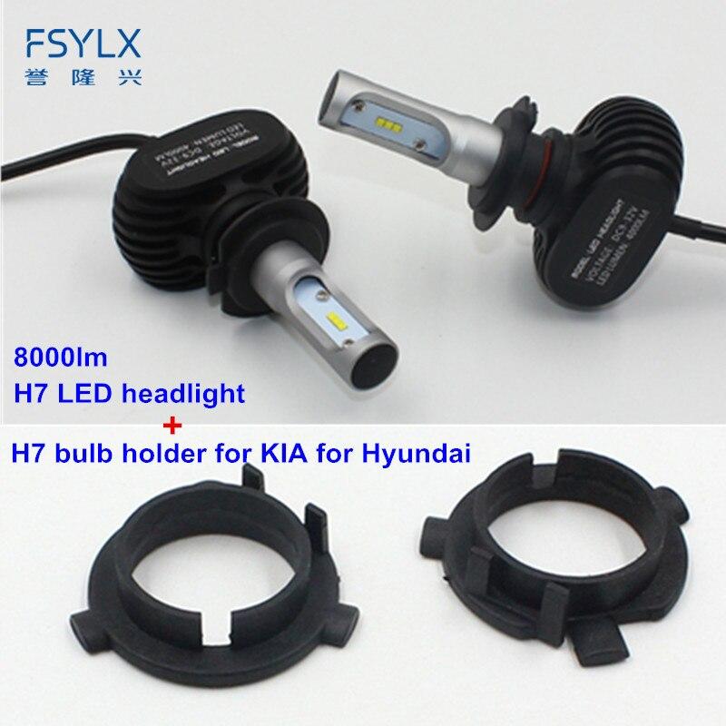 FSYLX 8000LM Car H7 LED Headlight with bulb adapter clip retainer for KIA CEED K3 K4 K5 Sorento Sportage H7 Headlights headlamps