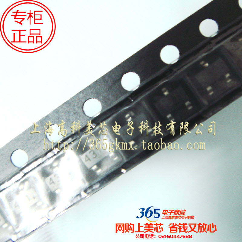 IC TL431 SOT23 Original authentic and new Free Shipping IC 20pcs lan8700c aezg qfn36 lan8700c qfn lan8700 smd new and original ic free shipping