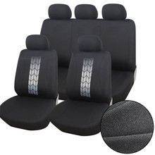 Universal Breathable Car Seat Covers with Tire Track Patten 5-Seat+5 Headrest Cover Complete Protector for All Seasons