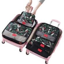 6 Teile/satz Hohe Qualität Floral Reise Mesh Tasche In Tasche Gepäck Organizer Verpackung Würfel Veranstalter für Kleidung