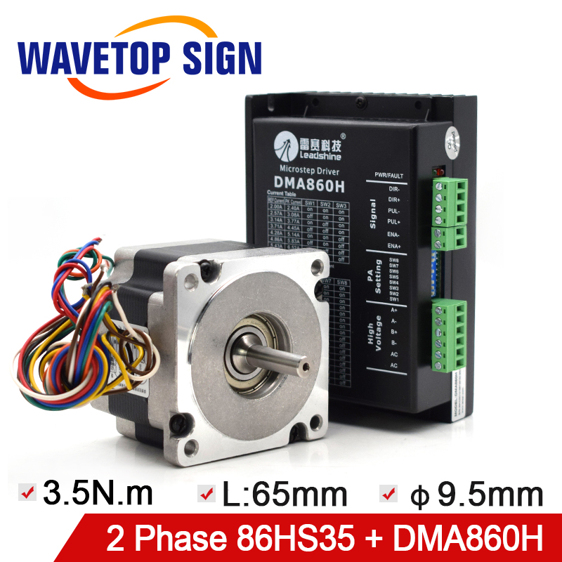 Leadshine 2 Phase Stepper Driver DMA860H 1PCS Leadshine 2Phase Stepper Motor 86HS35 1PCS Torque3 5N M