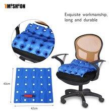 08c726bb3ae5 Almofada Inflável Massagem Almofada Do Assento Cadeira Almofada de Cadeira  De Rodas Médica Anti-escaras de Decúbito Tapete Home .