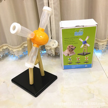2017 New Dog Toys High Quality Pet Dog Training Toys Roller windmill Style Slowing-Eating Toy for Dogs