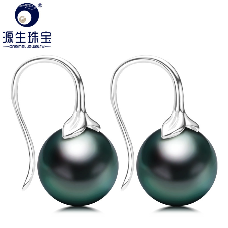 [YS] 9-10mm Natural Tahitian Black Pearl 18K White Gold Drop Earrings For Mother yoursfs heart necklace for mother s day with round austria crystal gift 18k white gold plated