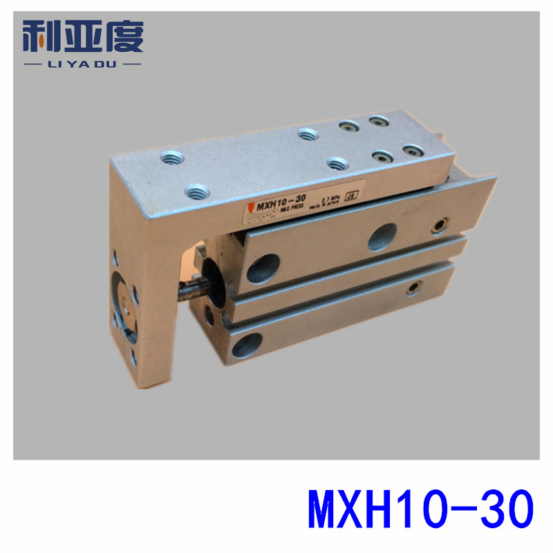 SMC type MXH10-30 pneumatic slider (linear guide) slide cylinder Bore Size 10mm Stroke 30mm bore size 32mm 10mm stroke smc type compact guide pneumatic cylinder air cylinder mgpm series