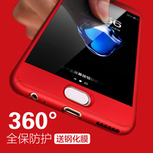 On For Meizu MX6 5.5 inch New Original Ultra Thin 360 Degree Full Protective Hard PC Case Phone Back Cover Free Tempered Glass!
