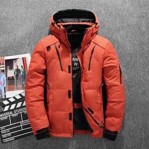 Image 5 - 厚く暖かい冬フード付きカジュアル屋外男ダウンジャケットパーカーファッションウインドブレーカーメンズオーバーコート