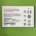 Free shipping high capacity battery For PHILIPS W3568 T3566 cellphone AB2000HWML AB2000HWMC  CTW3568 Mobile phone