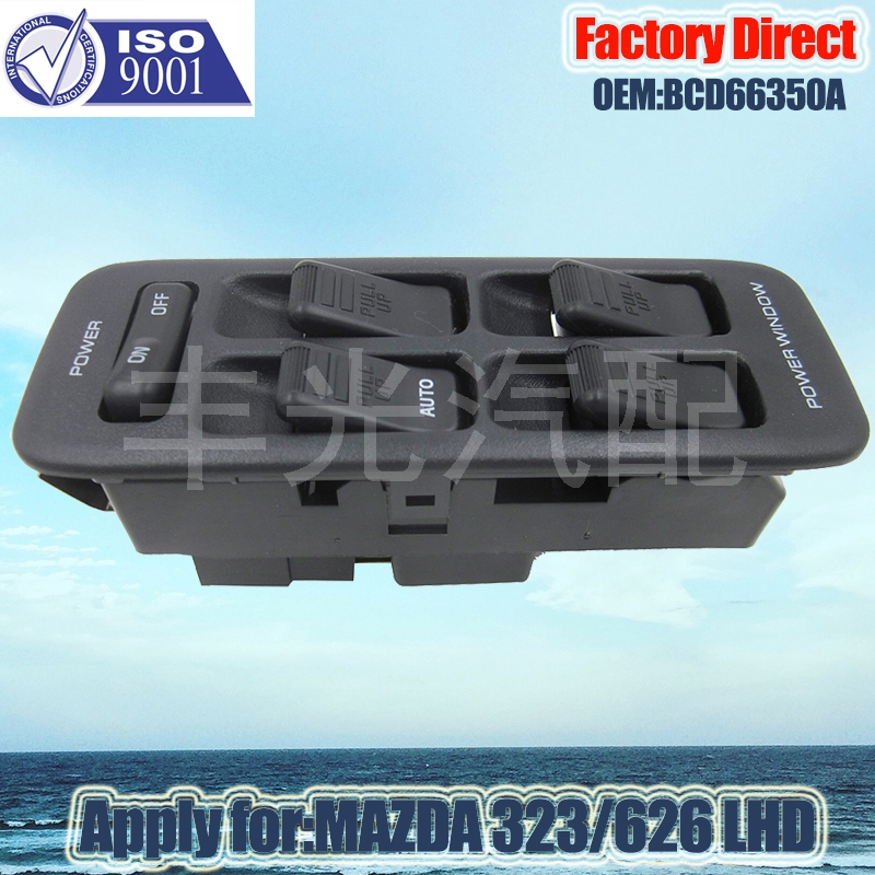 공장 직접 마스터 자동 전원 창 제어 스위치 적용 마즈다 323/626 전면 왼쪽 LHD BCD66350A